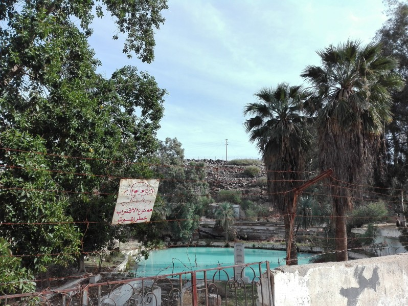 Pic 4 Al Himma Hot springs.Prior to their privatisation,the springs were used by local farmers.jpg